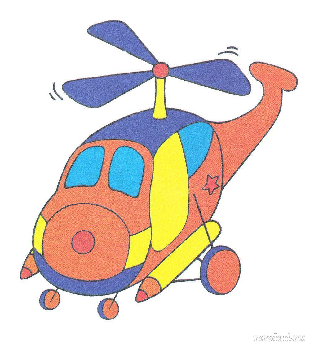 Картинки для детей вертолет (28 фото) | Memax
