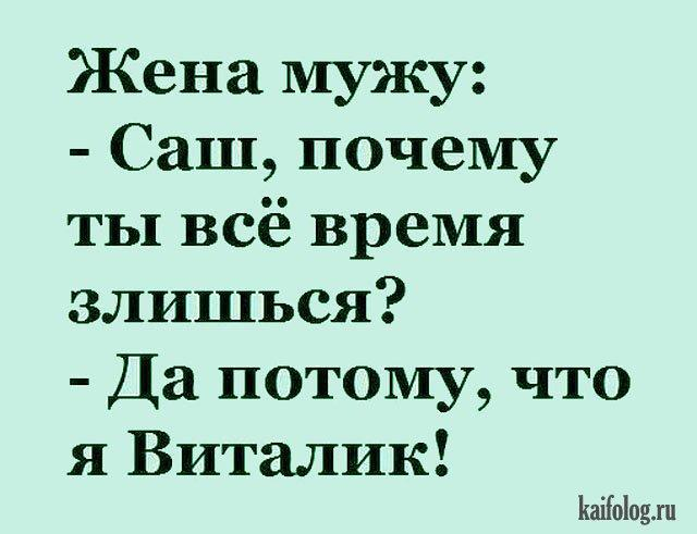 https://memax.club/wp-content/uploads/2019/06/Smeshnye_kartinki_pro_anekdoty_1_18111539.jpg