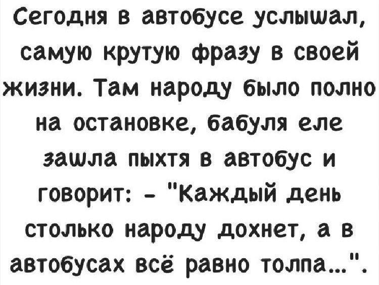 Smeshnye_kartinki_pro_anekdoty_3_1811154
