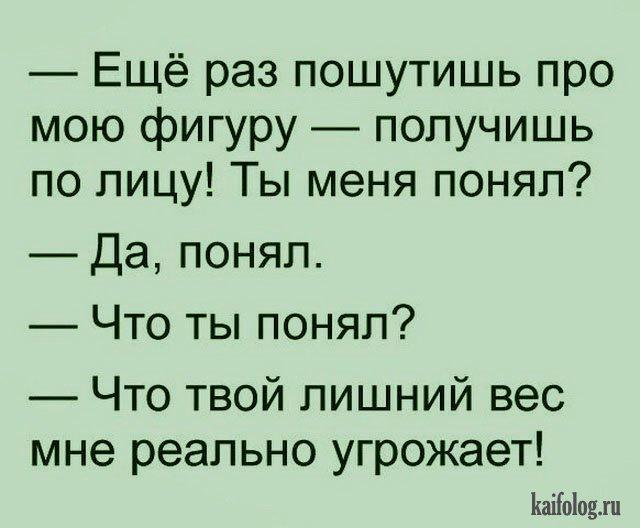 https://memax.club/wp-content/uploads/2019/06/Smeshnye_kartinki_pro_anekdoty_4_18111542.jpg