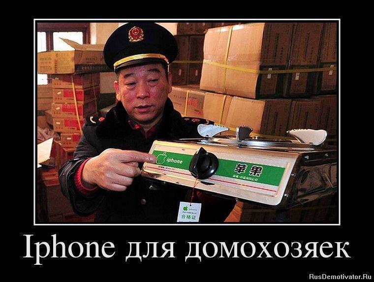 https://memax.club/wp-content/uploads/2019/06/prikol_pro_domohozyayku_3_22061113.jpg