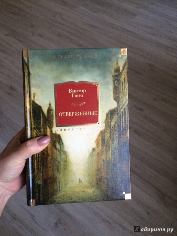 Эта книга нередко в ходит ТОПы книг, которые рекомендуют прочесть каждому