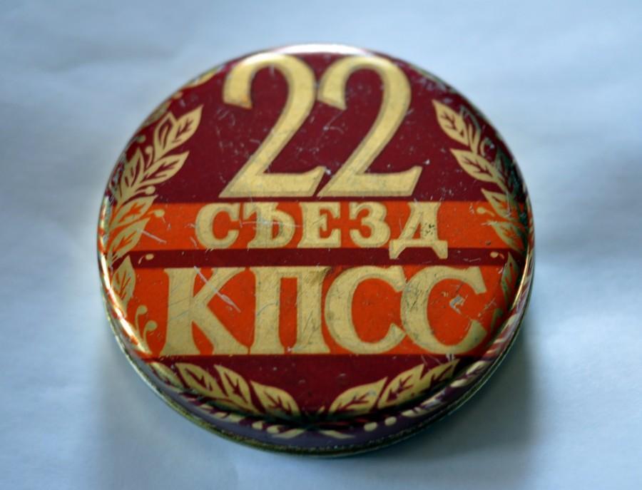 Конфетки монпансье продавались в небольших жестяных коробочках