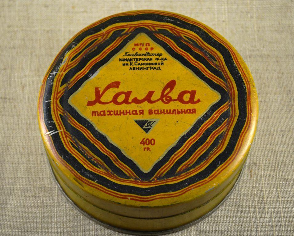 У советской халвы был какой-то особенный вкус