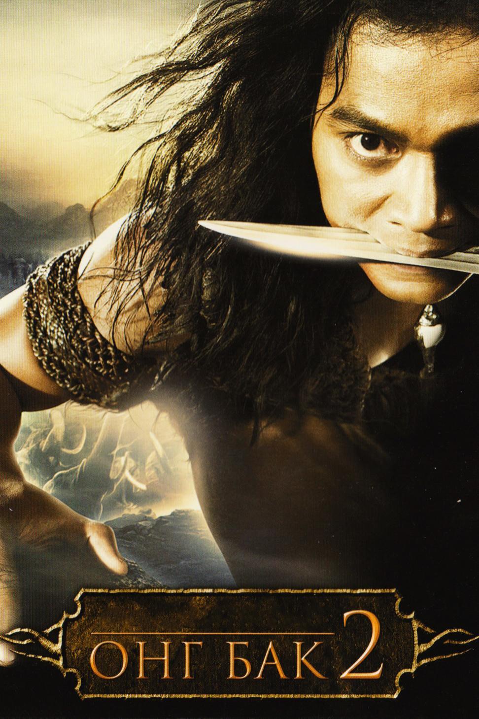 В последующих частях фильма не было ни интересного сюжета, ни зрелищных боев